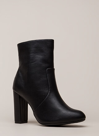 Chunky Fresh Faux Leather Booties
