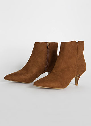 Short Story Pointy Kitten Heel Booties