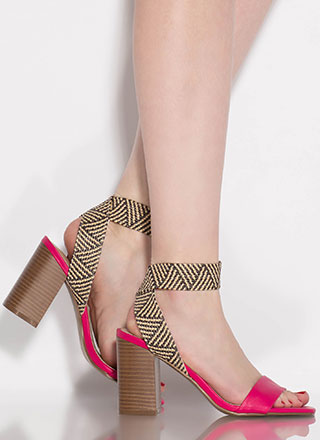 Naturally Chic Woven Strap Chunky Heels