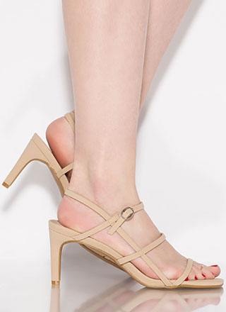 Cage Limit Faux Nubuck Strappy Heels
