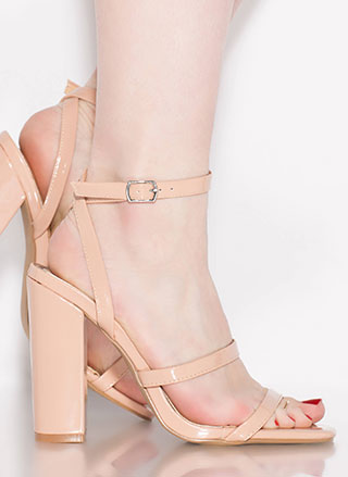 Pursuit Of Strappiness Faux Patent Heels