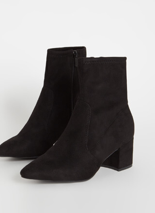 So Done Faux Suede Block Heel Booties