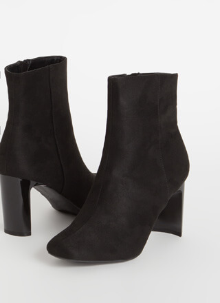 Heel Touch Vegan Suede Booties