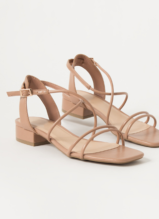 Block Party Strappy Faux Leather Sandals