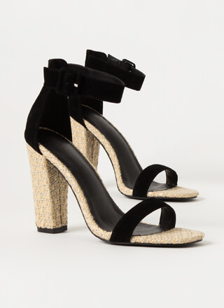Daytime Chic Basketwoven Chunky Heels