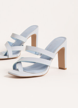 Set The Bar High Strappy Heels