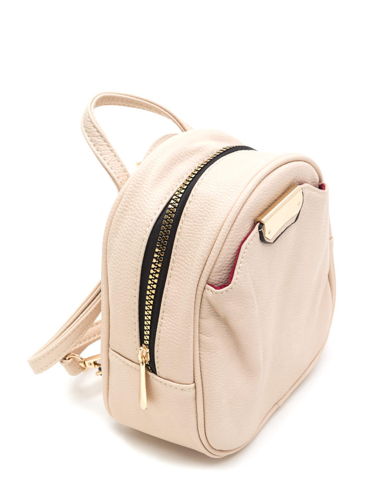 Small Scale Faux Leather Mini Backpack BEIGE