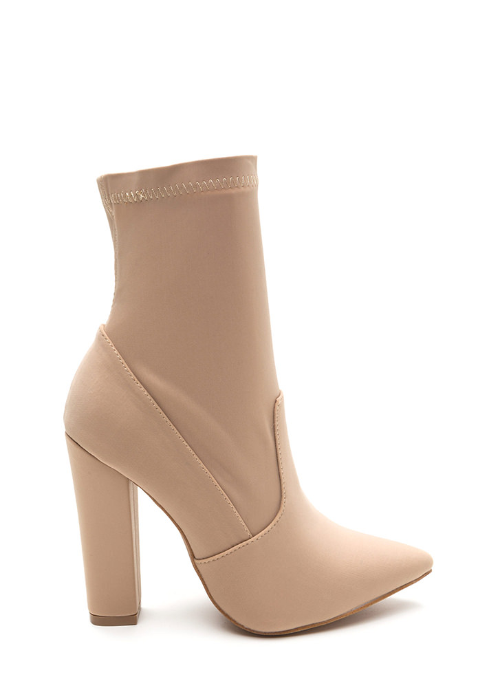 Chic In The City Pointy Booties NUDE