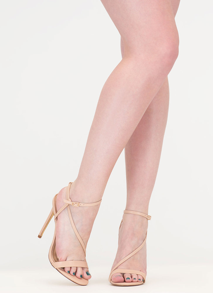 Head Turner Strappy Caged Heels NUDE