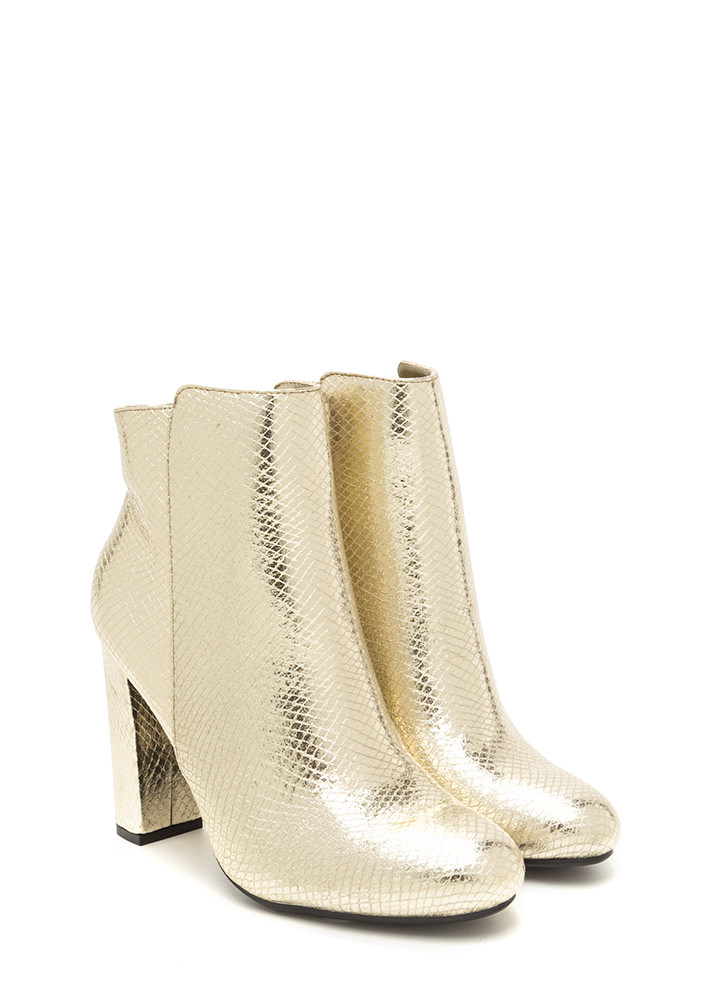 This Is Living Chunky Scaled Booties GOLD