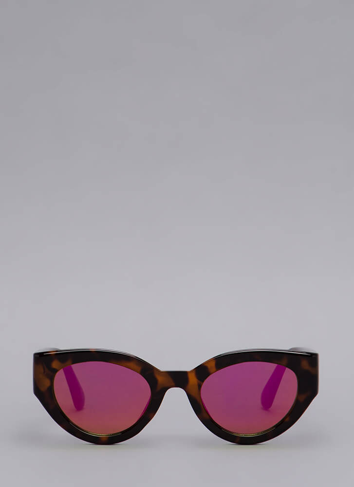 Eye See You Thick Frame Sunglasses LEOPARD