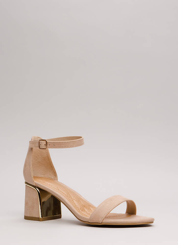 Best Feature Shiny Accent Floral Heels NUDE