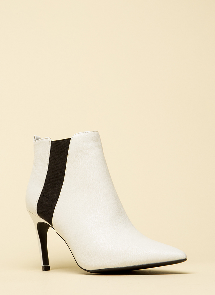 On-Off Relationship Pointy Booties WHITE