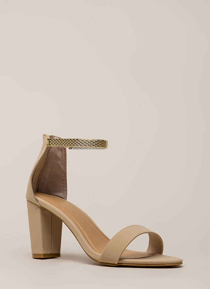 Eye Of The Panther Chain Chunky Heels NUDE
