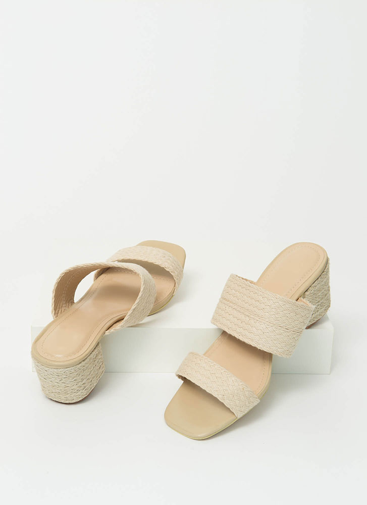 In The Basket Braided Block Heels BEIGE