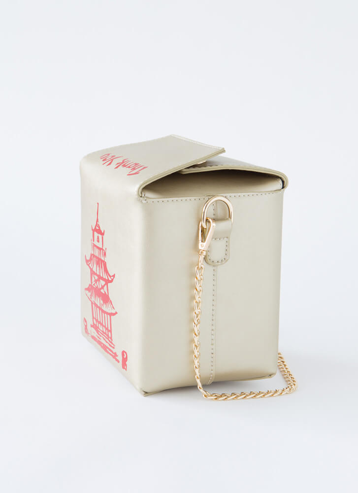 Satisfy Your Hunger Takeout Box Purse GOLD