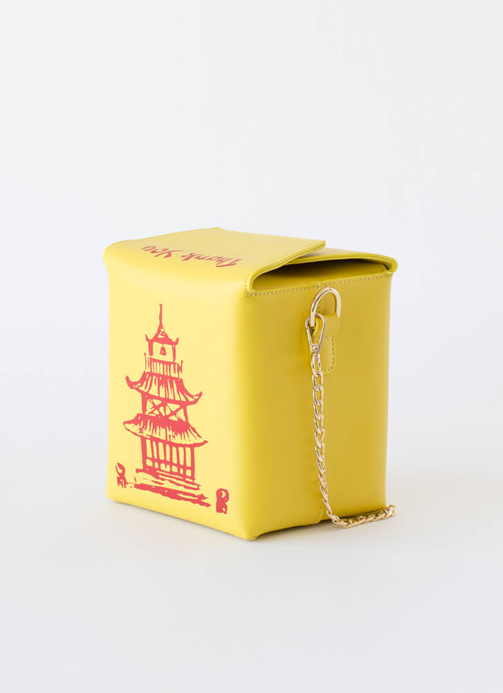 Satisfy Your Hunger Takeout Box Purse YELLOW