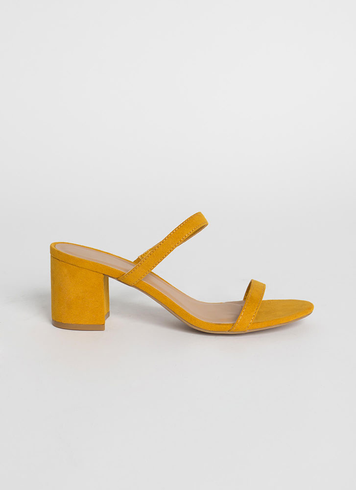 Two Cute Strappy Chunky Block Heels MUSTARD