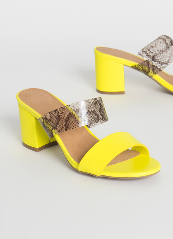 So Ready Chunky Faux Leather Block Heels NYELLOW