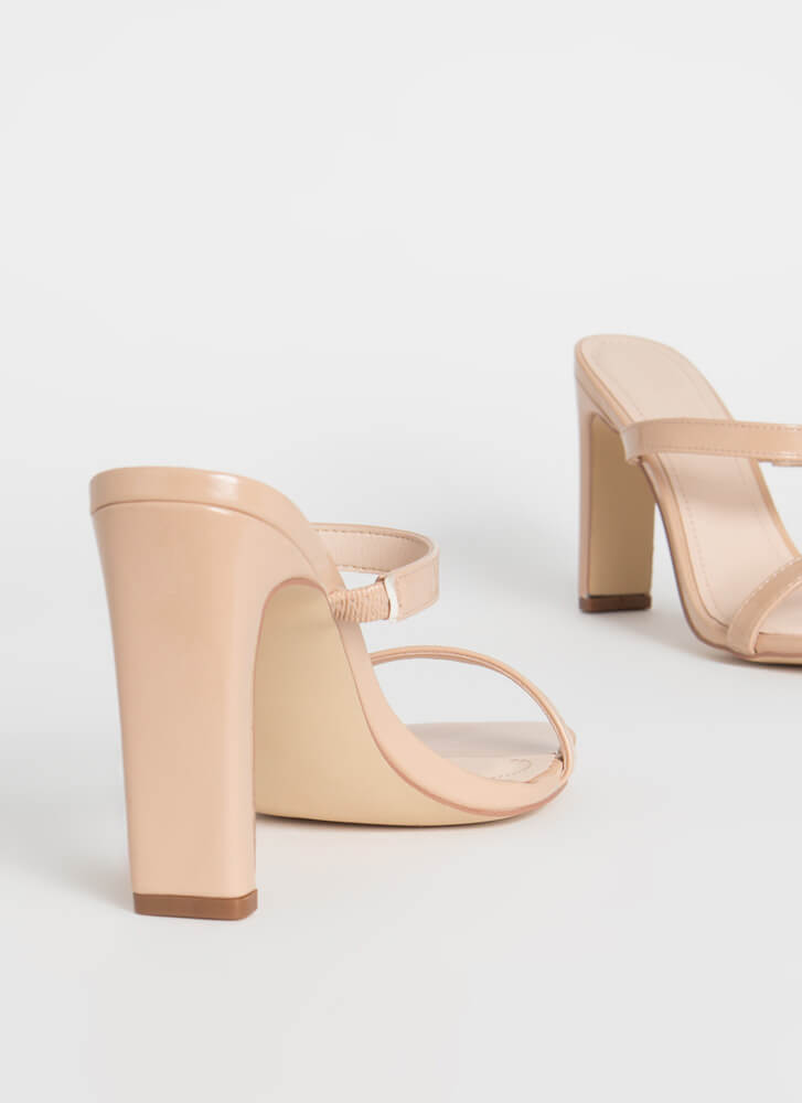 Bar Raised Strappy Faux Patent Heels NUDE