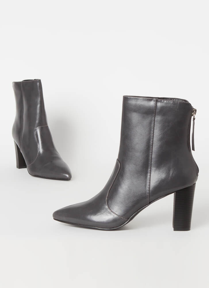 Fashion Expert Chunky Pointy Booties GREY