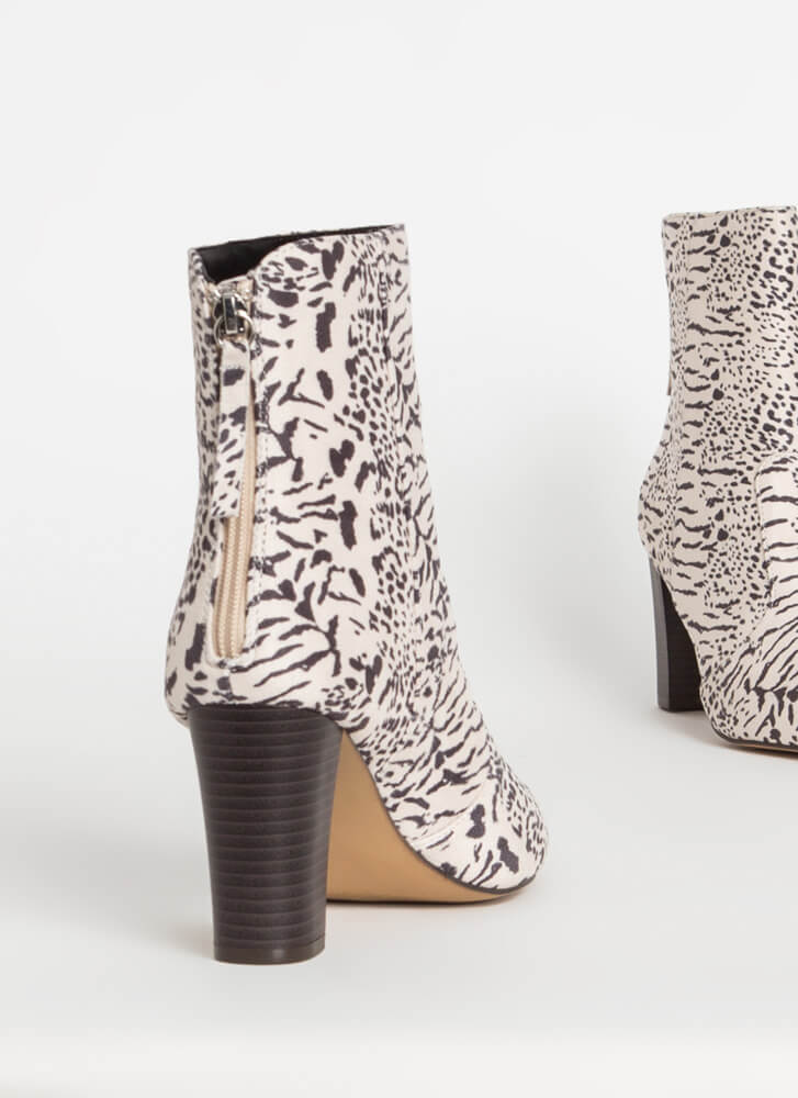 Fashion Expert Chunky Pointy Booties SNOWLEOPARD