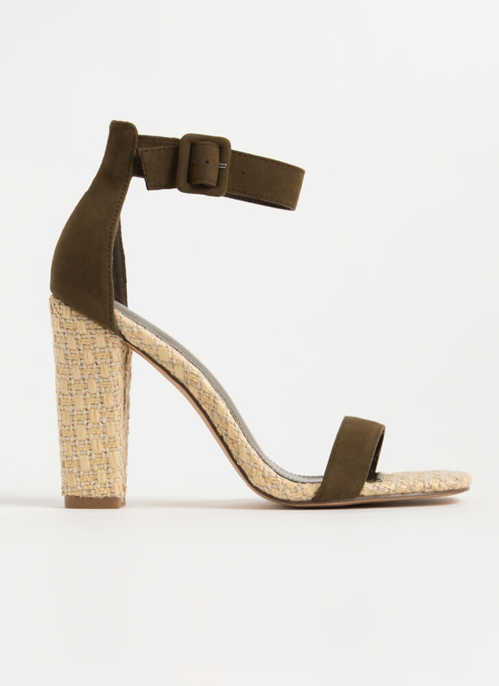 Daytime Chic Basketwoven Chunky Heels OLIVE