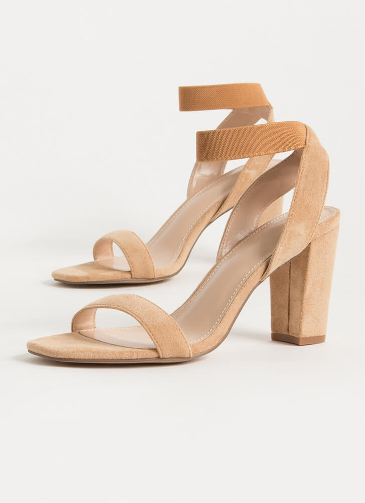 Gorge Stretchy Ankle Strap Chunky Heels CAMEL