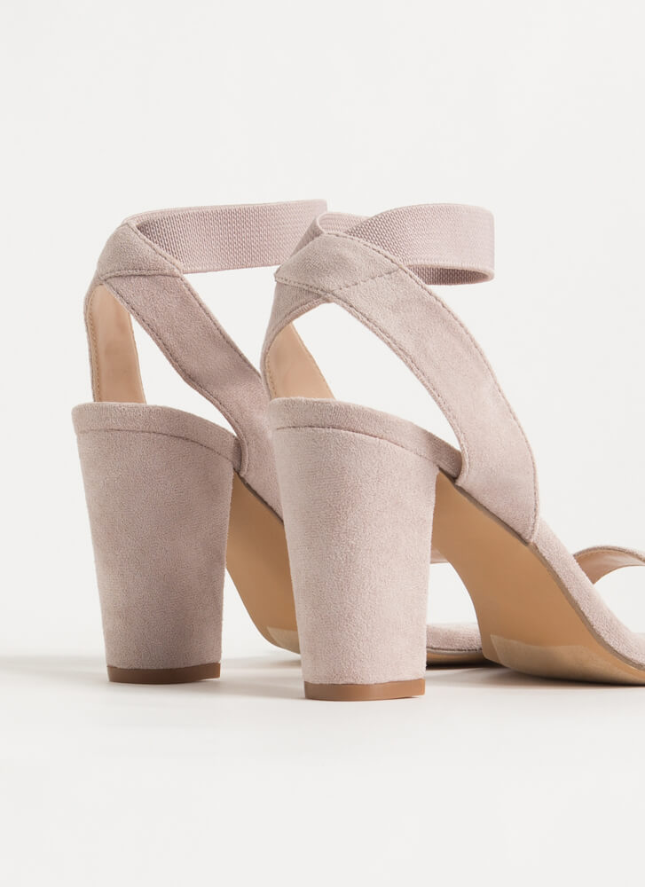Gorge Stretchy Ankle Strap Chunky Heels ICE