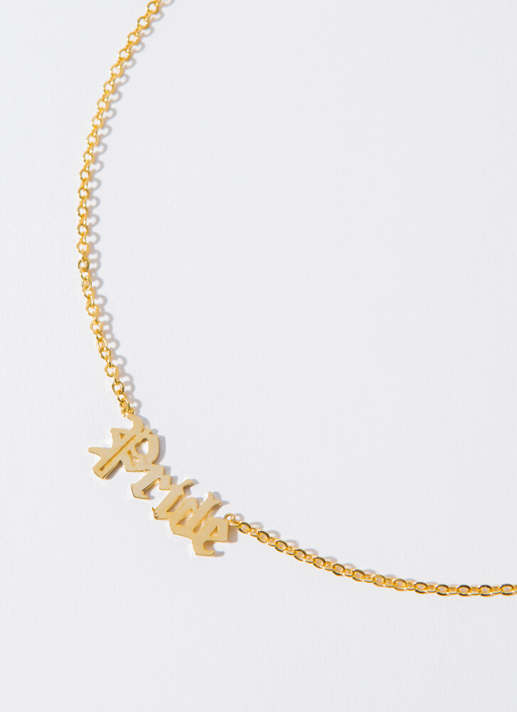 Pride And Joy Charm Necklace GOLD