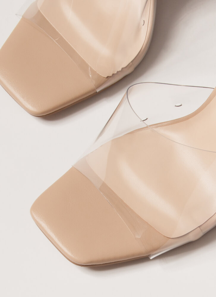 Let Me Be Clear Lucite Illusion Heels NUDE