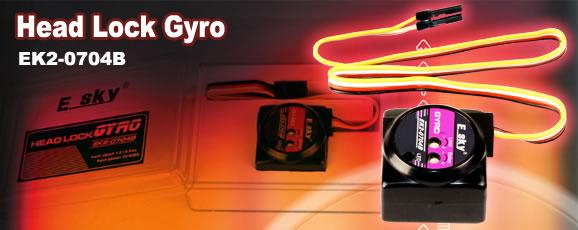 EK2-0704B Head Lock Gyro
