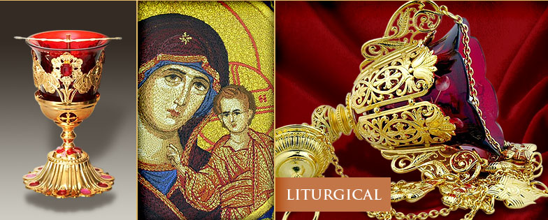 Orthodox Christian Liturgical items, Icon Lamps, Church supplies